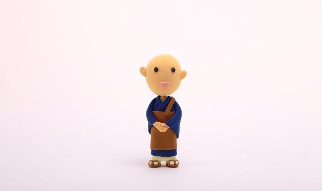 kaigenkuyou001