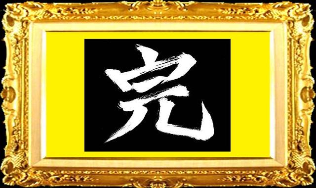syumatsukatsudo001