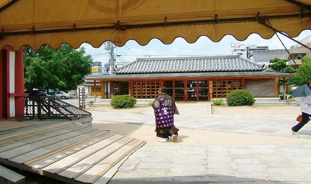otsuyanojikan001
