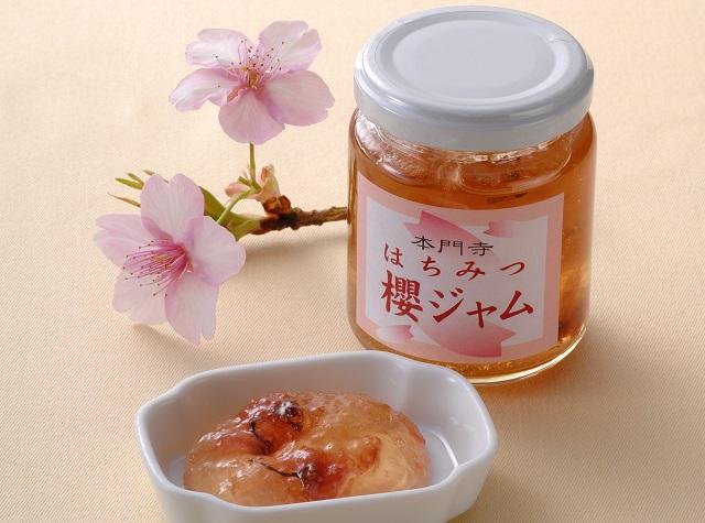 はちみつ桜ジャム001