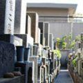 お墓の継承方法 その1